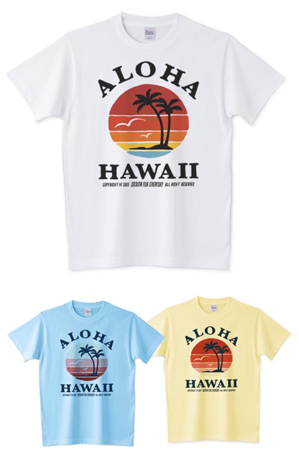 アロハ ハワイ SUN SET_Tシャツ_ホワイト_ライトイエロー_ライトブルー.png