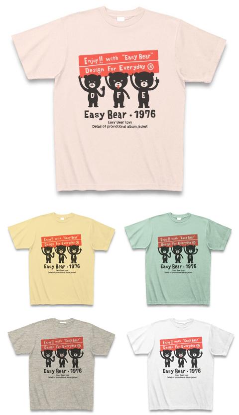 イージー☆ベア_Tシャツ.jpg
