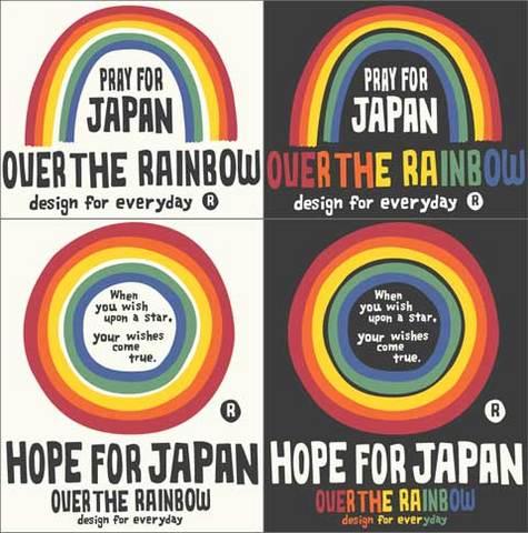 東日本大震災 被災地支援〜over the rainbow(虹)〜.jpg