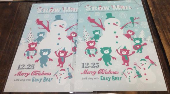 スノーマンとイージ★ベアで音楽なクリスマス_ポストカード.JPG