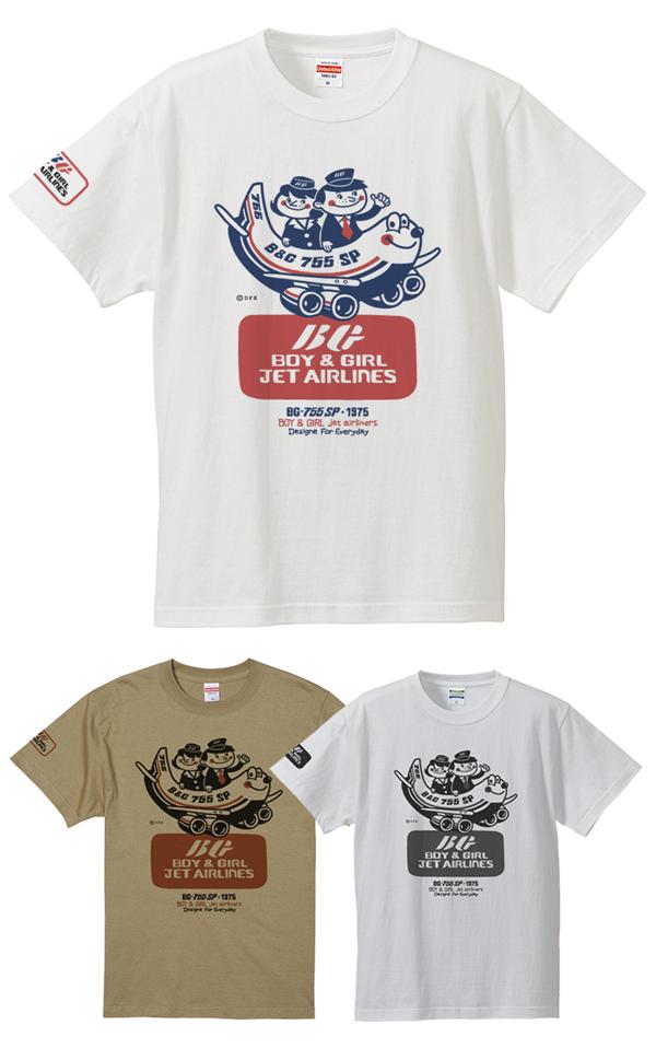 Boy & Girl エアラインズ_Tシャツ.png