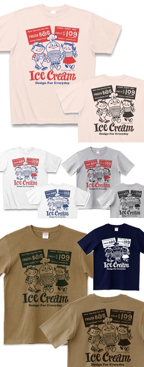 アイスクリームBoy&Girl☆アメリカンレトロTシャツ.jpg