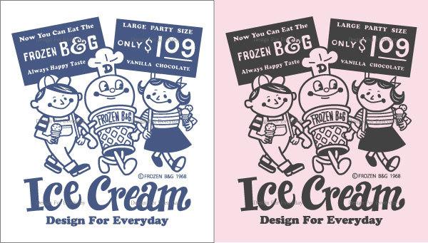 アイスクリームBoy&Girl☆アメリカンレトロ_グラフィック2.jpg