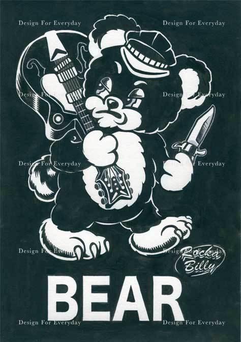 ギターと-Wild-Bear 絵画.jpg