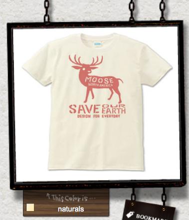moose(ムース)_Tシャツ_ナチュラル