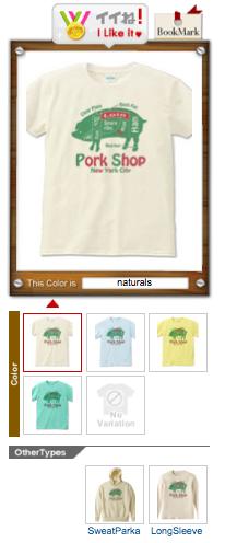 ポーク Tシャツ