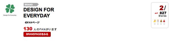 hoimiスクリーンショット(2013-08-02 15.28.07).png