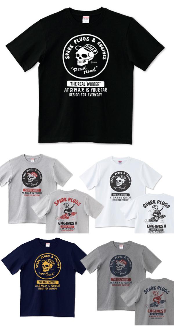 スパークプラグ&骸骨_Tシャツ.jpg