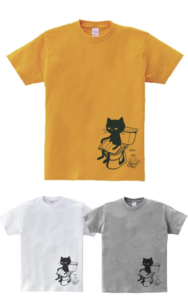 トイレット•キャット(トイレとねこ)Tシャツ_裾プリント.jpg