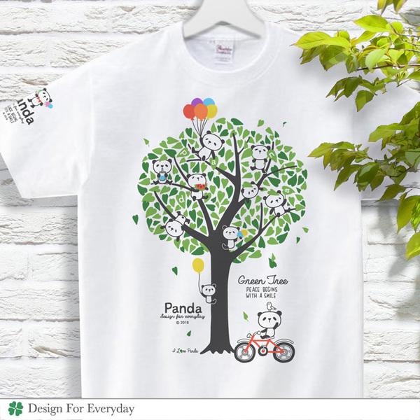 パンダと緑の木【Panda & Green Tree】 Tシャツ 胸面 .jpg