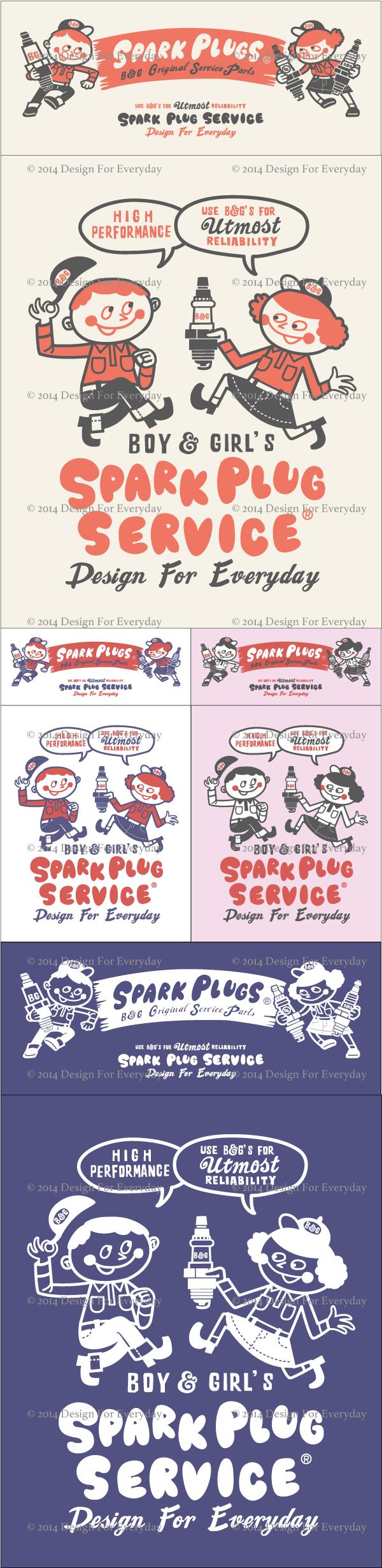スパークプラグとBoy & Girl★アメリカンレトロ グラフィック.png