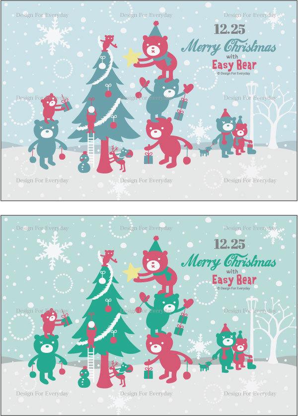 クリスマスツリーとイージー☆ベア.jpg