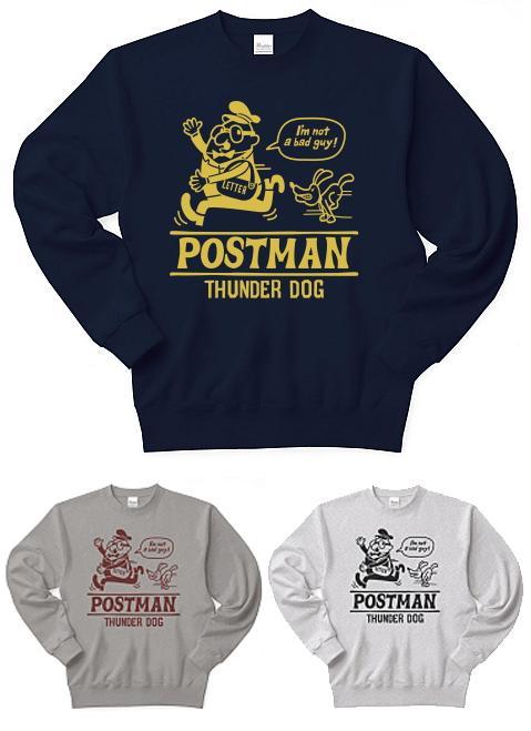 ポストマンとサンダードッグ_スウェット.png