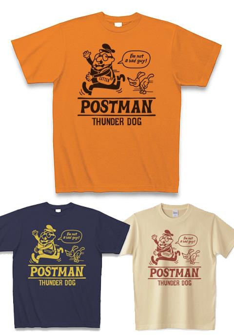 ポストマンとサンダードッグ_Tシャツ.png