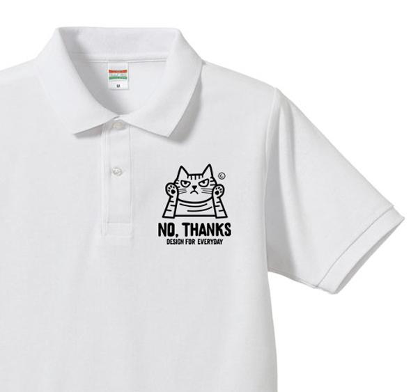 NO, THANKS 〜ねこシリーズ〜_ポロシャツ.jpg