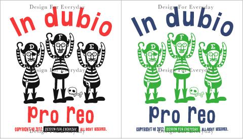 海賊〜in-dubio-pro-reo〜グラフィック2.jpg