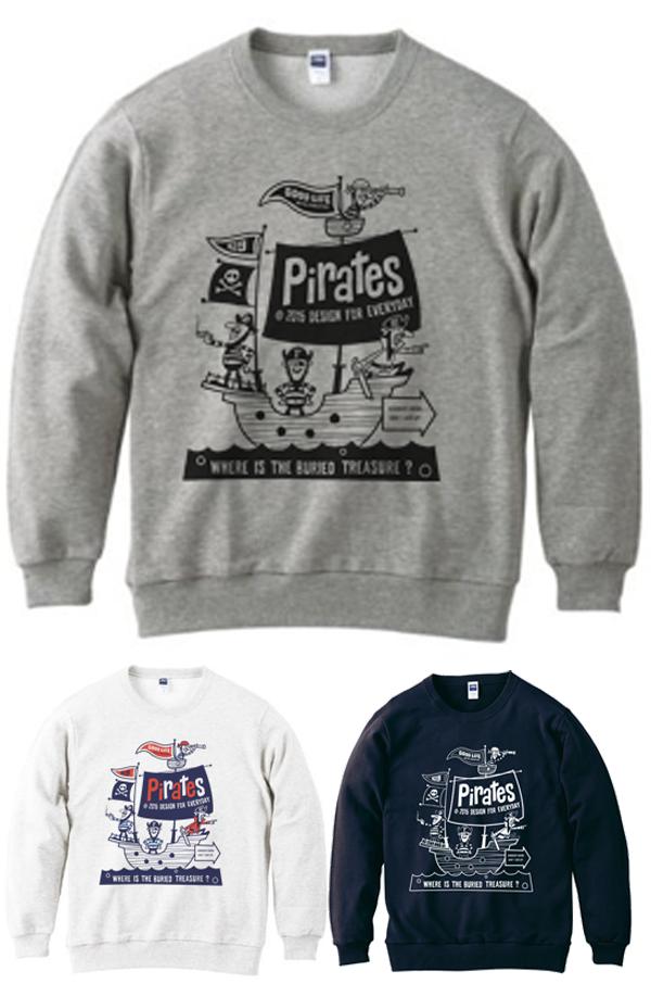 海賊船_トレーナー.png