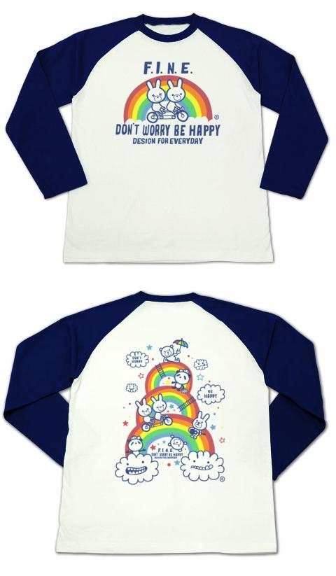 長袖ラグラン_虹&アニマルズ〜Don't Worry Be Happy!〜.png