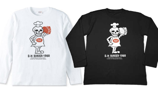 骸骨シェフ&ハンバーガー_長袖Tシャツ.jpg