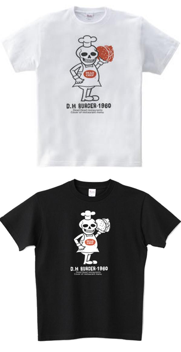 骸骨シェフ&ハンバーガー_Tシャツ.jpg