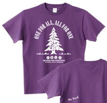 FONT TREE (木)Tシャツtt_pur.jpg