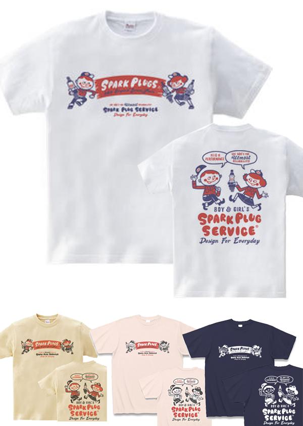 スパークプラグとBoy & Girl★アメリカンレトロ_Tシャツ.pngTシャツ.png