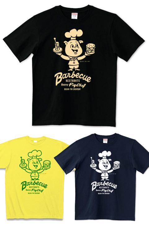 バーベキュー・ピッグ・シェフ_Tシャツ.jpg