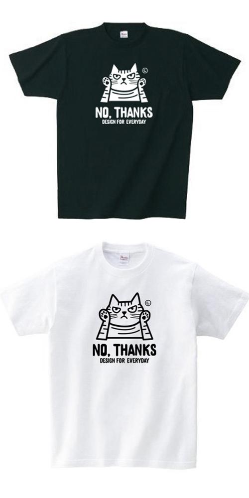 NO, THANKS 〜ねこシリーズ〜_Tシャツ.jpg