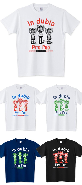海賊〜in dubio pro reo〜_Tシャツ.png