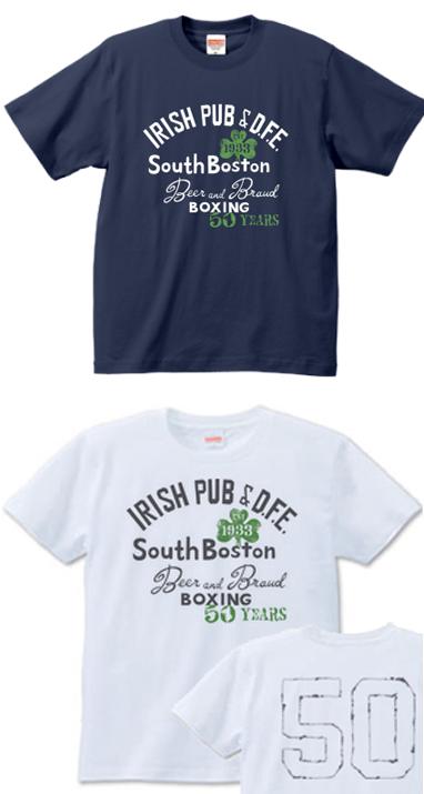 ボストン アイリッシュパブ_Tシャツ.png
