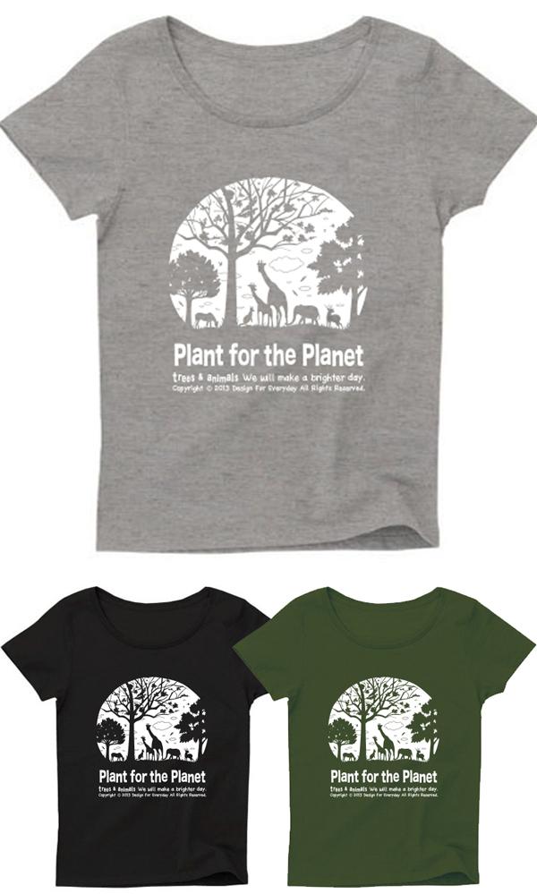 Trees & Animals_レディースボートネック.jpg