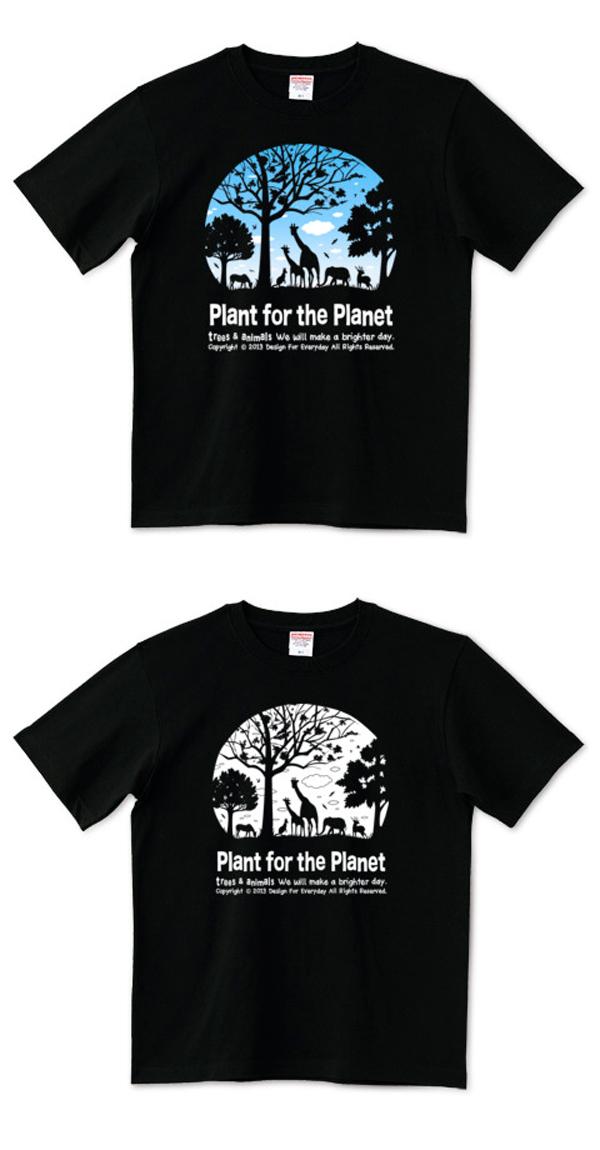 Trees & Animals_Tシャツ.jpg