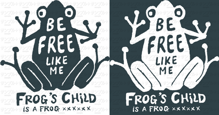 Frog(カエルさん)〜be free〜.png