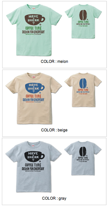 coffee time-〜have a break?〜コーヒーカップTシャツ.png