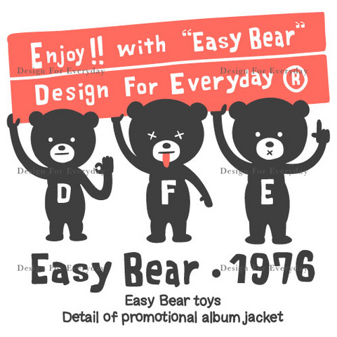 easy-bear.jpg