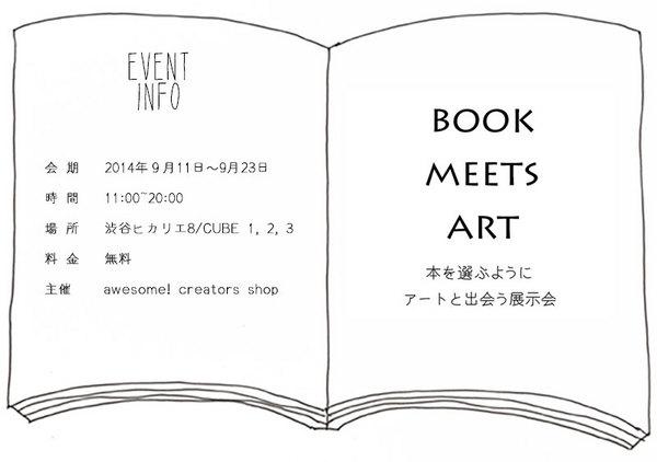 event_info.jpg