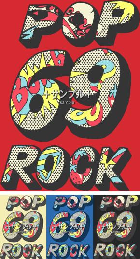 pop rock 69☆アメコミロゴ グラフィック