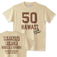 ナンバリングHAWAII 50Tシャツ.png