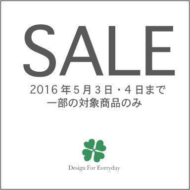 saleのお知らせ-53 4.jpg
