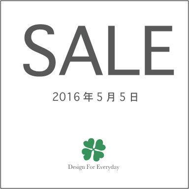 saleのお知らせ.jpg